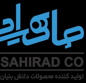 تصویر برای تولید کننده SAHIRAD