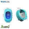 ساعت کودک Wonlex Q50